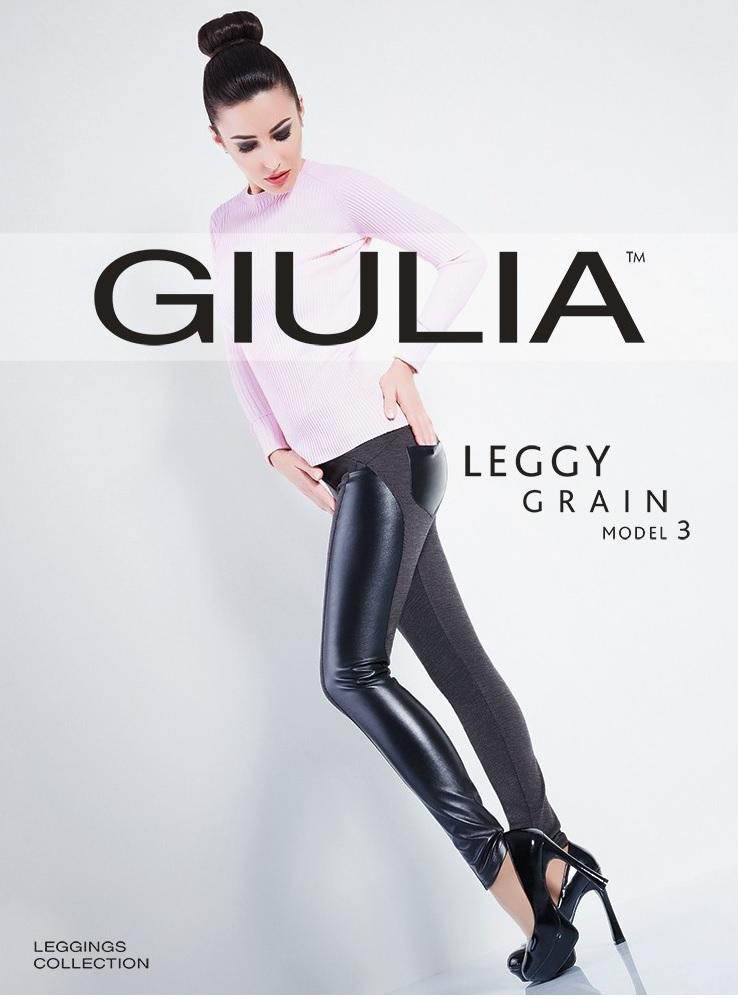 Elegante, figurbetonte Leggings aus einer hochwertigen und geschmeidigen Materialkomposition. Ein topstylishes und cooles Mode-Highlight.